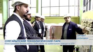 Бизнесмены из Саудовской Аравии заинтересованы в инвестировании в Азербайджан