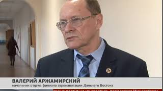 Нормативы гто. Новости. 01/03/2018 GuberniaTV