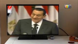 كوميدية حسني مبارك في الخطابات الرئاسية 😂