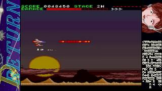 D-Return [ディー・リターン] Game Sample - X68000