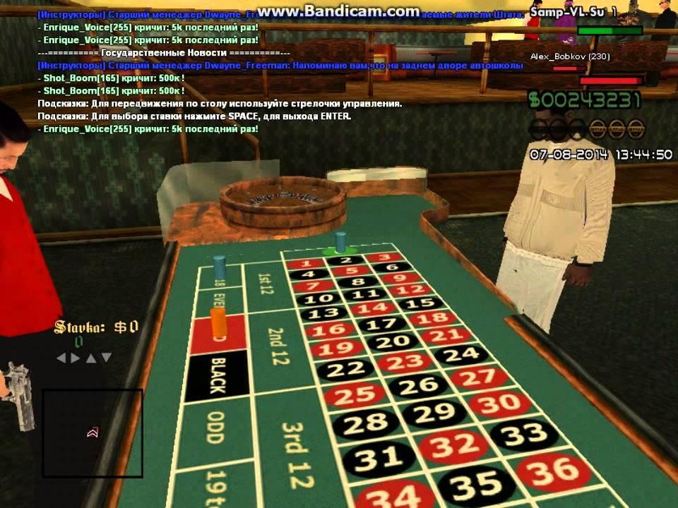 Гта самп как тащить в казино бонус казино ик вулкан