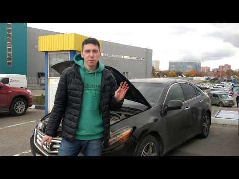Подробная ИНСТРУКЦИЯ как снять бампер и ПОМЕНЯТЬ лампу ближнего света / Honda ACCORD 8 2008г