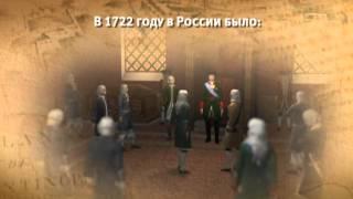 391 - Том XVI - Реформы местного управления