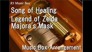 Download Song of Healing/Legend of Zelda Majora's Mask [Music Box] MP3 song and Music Video