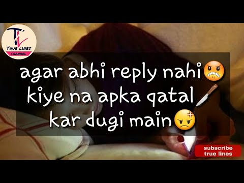 cute lines for girl in hindi