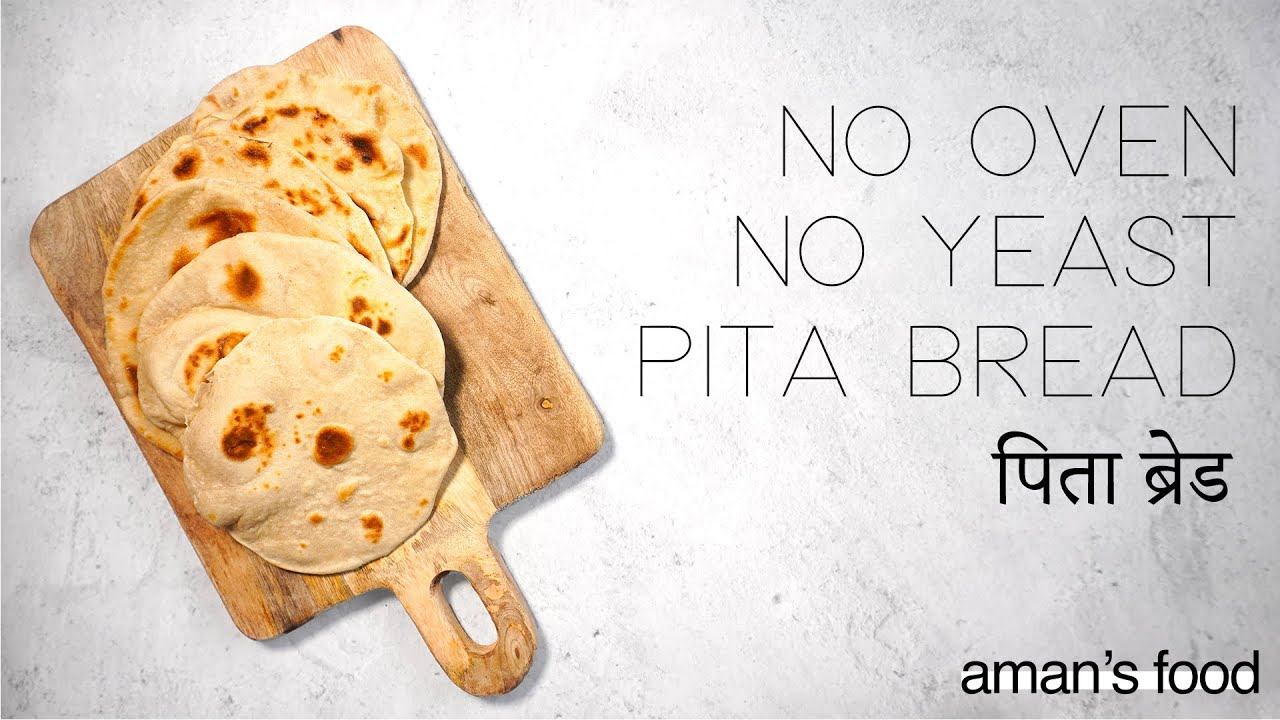 How to make Pita bread without Yeast Recipe| No oven - YouTube