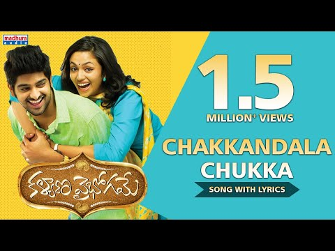 Kalyana Vaibhogame Telugu Movie | Chakkandala Chukka Song with Lyrics | Naga Shaurya | Malavika Nair