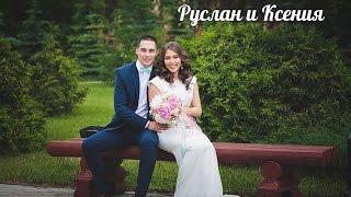 Свадьба в Омске.Видеограф на свадьбу в Омске, видеосъёмка