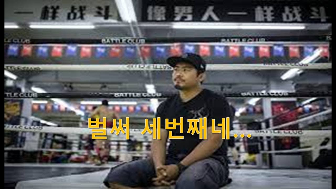 중국 모든매체에서 봉쇄당한 쉬쇼우둥