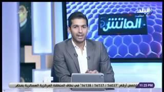 الماتش - ميتشو يحذر لاعبي الزمالك قبل نهائي كأس مصر : «المقصلة في انتظار أي لاعب يخرج عن النص»