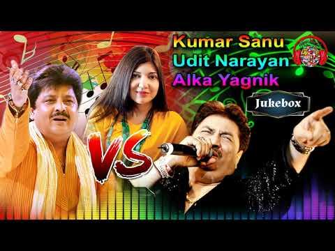 Kumar Sanu Udit Narayan Alka Yagnik Songs JukeBox