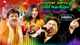 Kumar Sanu Udit Narayan Alka Yagnik Songs JukeBox