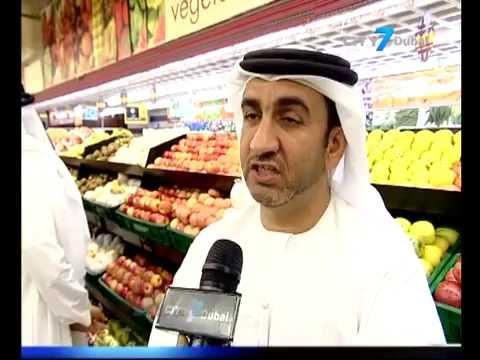 City7 TV - 7 National News - 20 June 2016 - UAE  News