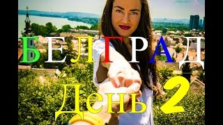 видео Экскурсия по городу Нови Сад в Сербии