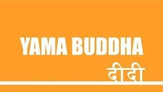 YAMA BUDDHA - DIDI |NEW Mixtape Promo|