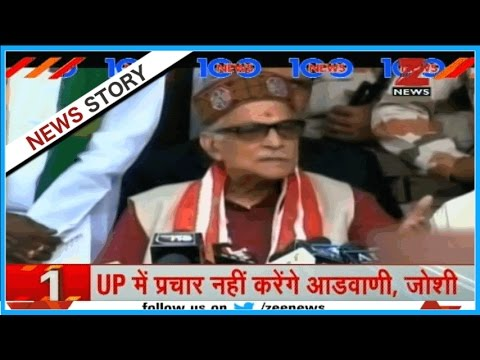 BJP listed star election campaigner for U.P. elections, Advani and Murli Manohar Joshi kept out