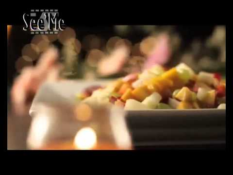 Seeme Commercial National Chat Masala