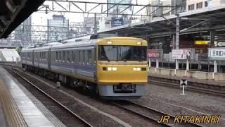 かもてつ2018貨物列車撮影集@名古屋駅 5月8日
