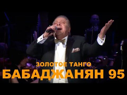 Chqnagh Eraz   РУБЕН МАТЕВОСЯН