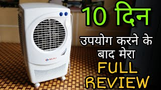 My Opinion And Review After Using Bajaj Platini Torque 36L After 10 Days | Best Air Cooler in India