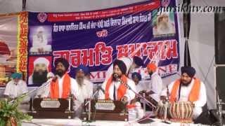 Bhai Baldev Singh Ji Hazoori Ragi At Jal Smagam By Sant Baba Balwinder Singh JI 11-05-13
