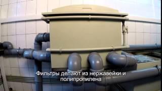 Барабанный фильтр для пруда в работе(, 2015-05-19T22:08:56.000Z)