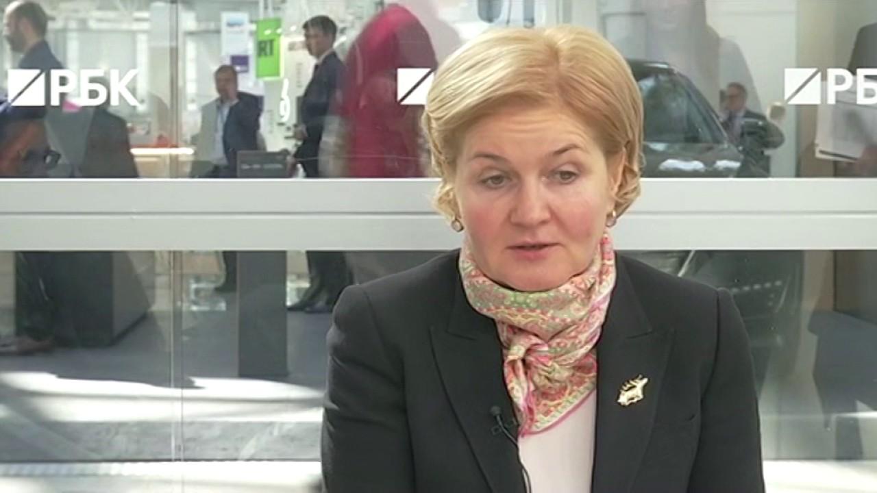 Ольга Голодец призвала остановить пенсионную реформу