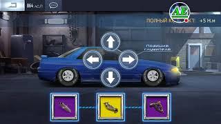 НАСТРОЙКА МАШИНЫ ПОДПИСЧИКА - GTR 32 800+лст