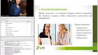 видео Onefit - вопросы и ответы