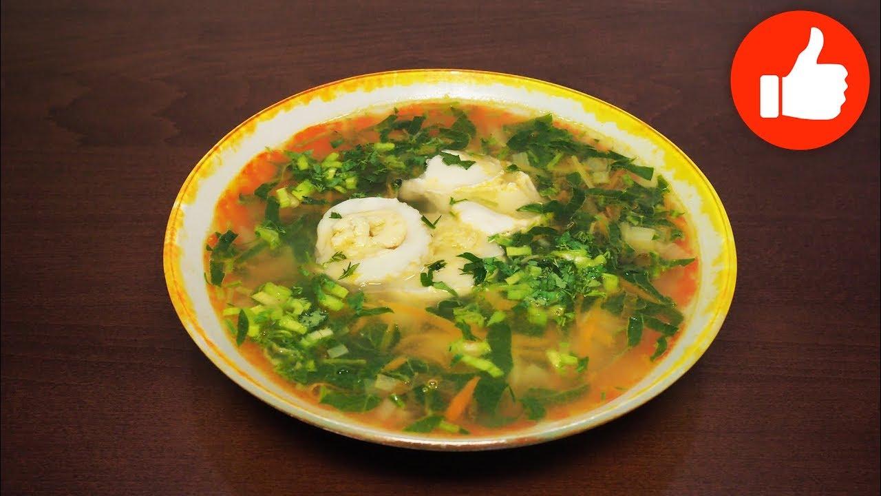 Домашний овощной суп рецепт пошагово