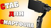 Видеообзор Samsung Galaxy A5 (2016) (XDRV.RU) - YouTube