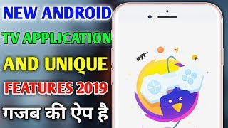 new android application 2019 most useful android apps you have to try