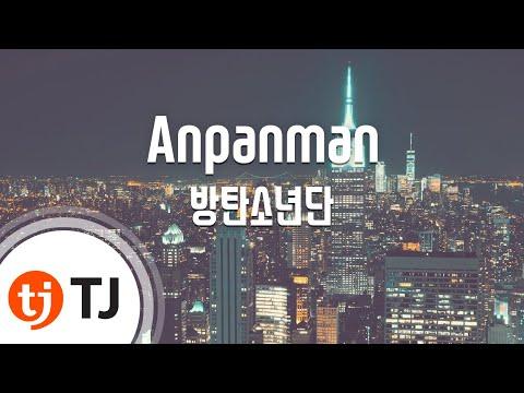 [TJ노래방] Anpanman - 방탄소년단(BTS) / TJ Karaoke