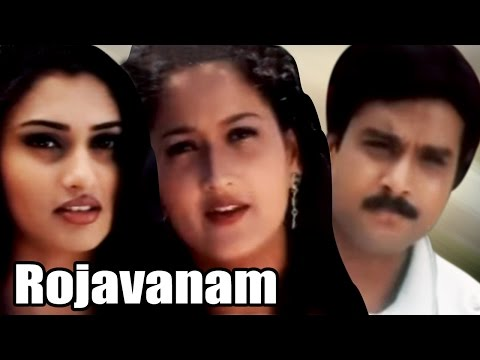 Rojavanam (1999) | Tamil Full Movie | Karthik, Malavika, Laila