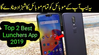 Top 2 Best Lunchers Apps For Android 2018-19