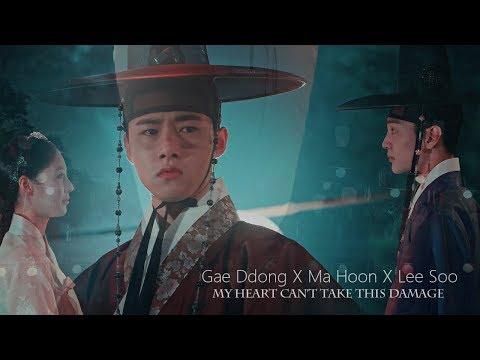 Gae Ddong X Ma Hoon X Lee Soo – My Heart Can't Take This Damage (SHORT)