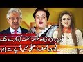 Khawaja Asif Lashes Out At Government's Foreign Policy | Express Experts 26 September 2018 | Express