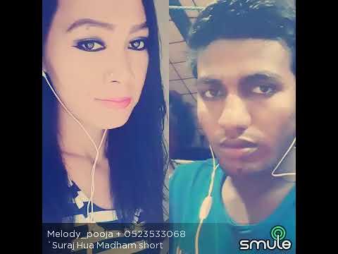 Sajna Kya yeh mera pahla pahla pyar hai,singer Sachin sargam and pooja ji