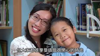 Publication Date: 2017-09-04 | Video Title: [敬師會 CROTC]敬師運動2017  教育局局長楊潤雄先