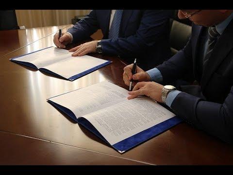 Подписание контракта в ЕИС