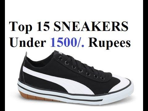 Top Sneakers Under Ru Hindi India