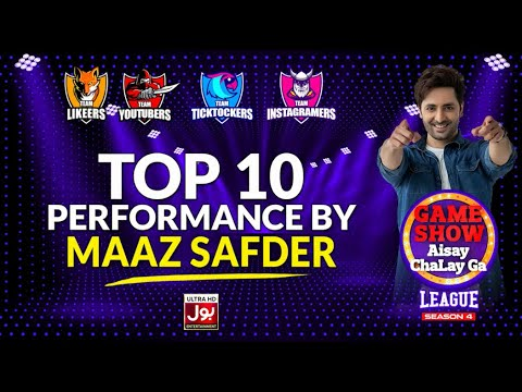 Download Top 10 Performance By Maaz Safder In Game Show Aisay Chalay Ga League Season 4