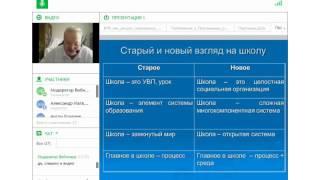 Моисеев АМ. Программа развития — главный стратегический документ школы