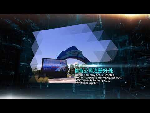 Shenzhen Qianhai Company Registration