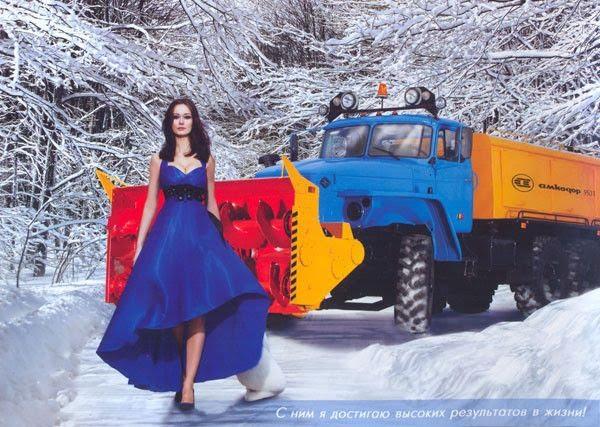 Мини экскаватор купить бу в Укриане Киев (044) 581 06 16 - YouTube
