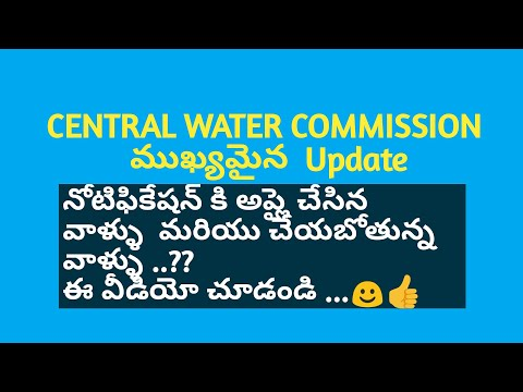 CWC Recruitment NEW UPDATE NotificatiON|CENTRAL GOVERNEMENT JOBS FOR 10TH  APPLY 2017