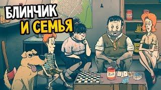 60 Seconds! Прохождение На Русском #19 — БЛИНЧИК И СЕМЬЯ