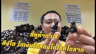 Facebook Live รายการพลังชีวิต คุยสบายๆกับอาจารย์สมศักดิ์ เทพสมบุญ 12 พฤศจิกายน 2560