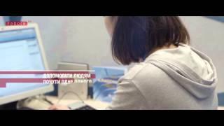 видео Рекрутинговое агентство Пропоную Роботу