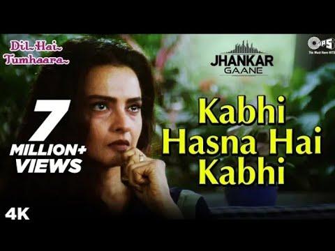 Kabhi hasna hai kabhi Rona hai HD|Rekha songs|Preityzinta|Bollywood songs|Dil hai tumhara|whatsapp